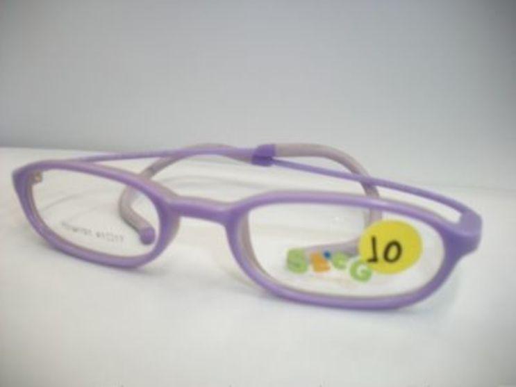 efeb3b1692fd0 Óculos na Zona Sul  Óculos no Morumbi  Armação para Criança no Morumbi